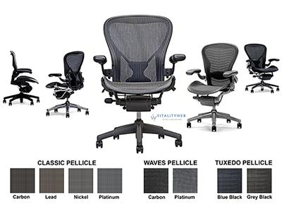 Herman Miller Aeron Home Office Desk Ergonomic Chair