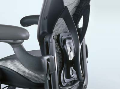 Lumbar Support Pad For The Herman Miller Aeron Chair
